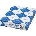 (まとめ)エプソン ビジネス普通紙 A4KA4500BZ 1冊(500枚)【×10セット】