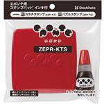 (まとめ)シヤチハタ エポンテ用スタンプパッドインキ付 赤 ZEPR-KTS-R 1パック【×10セット】