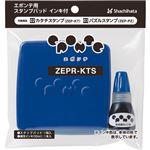 (まとめ)シヤチハタ エポンテ用スタンプパッドインキ付 青 ZEPR-KTS-B 1パック【×10セット】