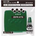 (まとめ)シヤチハタ エポンテ用スタンプパッドインキ付 緑 ZEPR-KTS-G 1パック【×10セット】