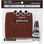 (まとめ)シヤチハタ エポンテ用スタンプパッドインキ付 茶色 ZEPR-KTS-BR 1パック【×10セット】
