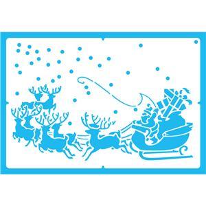 (まとめ)ササガワ かたがみ 大 ソリサンタ39-5498 1枚【×10セット】 - 拡大画像