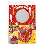 (まとめ)ササガワ 斜め型抽選箱 LUCKYBOX 37-7915 1個【×10セット】