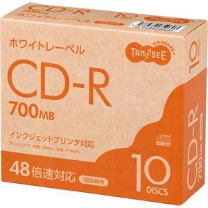 (まとめ)TANOSEE データ用CD-R700MB 48倍速 ホワイトプリンタブル スリムケース 1パック(10枚)【×10セット】 - 拡大画像