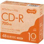 (まとめ)TANOSEE データ用CD-R700MB 48倍速 ホワイトプリンタブル スリムケース 1パック(10枚)【×10セット】