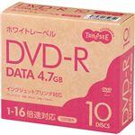 (まとめ)TANOSEE データ用DVD-R4.7GB 1-16倍速 ホワイトプリンタブル スリムケース 1パック(10枚)【×10セット】