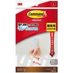 (まとめ)3M コマンドフック 壁紙用フォトフレーム(ひもタイプ)L(フック 1個+タブ 1枚)CMK-FH02 1パック【×10セット】