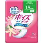 (まとめ)日本製紙 クレシア ポイズ 肌ケアパッド長時間・夜も安心用 1パック(16枚)【×10セット】