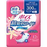 (まとめ)日本製紙 クレシア ポイズ 肌ケアパッド超吸収ワイド 一気に出る多量モレに安心用 1パック(12枚)【×10セット】