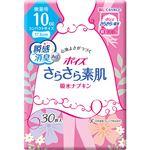(まとめ)日本製紙 クレシア ポイズ さらさら素肌吸水ナプキン 微量用 1パック(30枚)【×10セット】