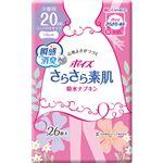 (まとめ)日本製紙 クレシア ポイズ さらさら素肌吸水ナプキン 少量用 1パック(26枚)【×10セット】