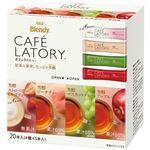 (まとめ)味の素AGF ブレンディ カフェラトリースティック フルーツティーアソート 4種アソート 7.5g 1箱(20本)【×10セット】