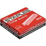 (まとめ)ライオン事務器 ステープラ綴針100本連結×10個入 No.23-15 1箱【×10セット】