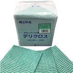 (まとめ)東京メディカル デリクロス 30×30cm グリーン FT-6302 1パック(100枚)【×10セット】
