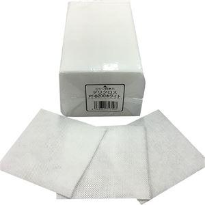 (まとめ)東京メディカル デリクロス 20×20cm ホワイト FT-6200 1パック(100枚)【×10セット】 - 拡大画像