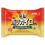 (まとめ)コーワ 貼るホッカイロミニ 28274 1パック(10枚)【×10セット】