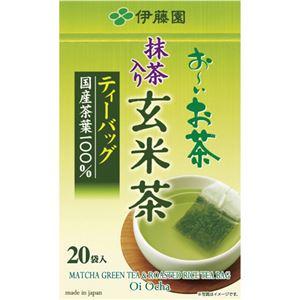 (まとめ)伊藤園 おーいお茶抹茶入り玄米茶ティーバッグ 2.0g 1袋(20バッグ)【×20セット】 - 拡大画像