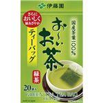 (まとめ)伊藤園 おーいお茶 緑茶ティーバッグ2.0g 1箱(20バッグ)【×20セット】