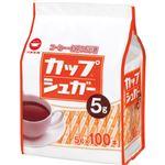 (まとめ)日新製糖 カップ シュガー 5g 1パック(100本)【×20セット】