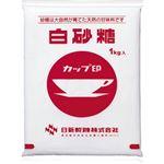 (まとめ)日新製糖 カップ 印 白砂糖(上白糖)1kg 1袋【×20セット】