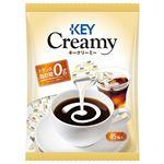 (まとめ)キーコーヒー クリーミーポーション4.5ml 1パック(45個)【×20セット】