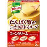(まとめ)味の素 クノールたんぱく質がしっかり摂れるスープ コーンクリーム 29.2g/袋 1パック(2袋)【×20セット】