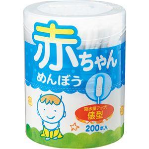 (まとめ)サンリツ 赤ちゃんにうれしい綿棒 俵型 1パック(200本)【×20セット】 - 拡大画像
