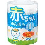 (まとめ)サンリツ 赤ちゃんにうれしい綿棒 俵型 1パック(200本)【×20セット】