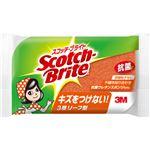 (まとめ)3M スコッチ・ブライト抗菌ウレタンスポンジたわし リーフ型 3層 オレンジ SS-72KE 1個【×20セット】