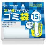 (まとめ)ケミカルジャパン 次が使いやすいゴミ袋15L HD-505N 1本(20枚)【×20セット】