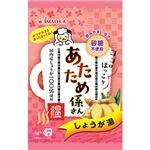 (まとめ)今岡製菓 あたため係さん しょうが湯 5g/袋 1パック(3袋)【×30セット】