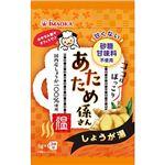 (まとめ)今岡製菓 あたため係さん 甘くないしょうが湯 5g/袋 1パック(3袋)【×30セット】