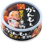 (まとめ)ホテイフーズ ふる里 がんもと里芋の煮物70g 1缶【×30セット】