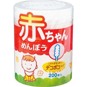 (まとめ)サンリツ 赤ちゃんにうれしい綿棒デコボコタイプ 1パック(200本)【×30セット】 - 拡大画像