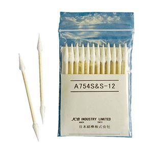 (まとめ)日本綿棒 工業用綿棒 A754S-S-12 1袋(12本)【×30セット】 - 拡大画像