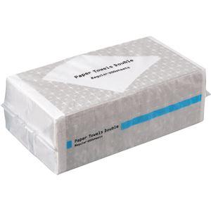 (まとめ)TANOSEE ペーパータオル 抗菌・ダブル(レギュラー)200組 1パック【×30セット】 - 拡大画像