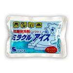 (まとめ)菱屋 ミラクルアイス S 150g 1個【×50セット】