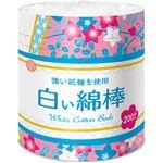 (まとめ)サンリツ 白い綿棒 詰替用 1パック(200本)【×50セット】