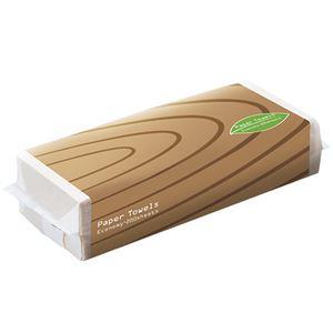 (まとめ)TANOSEE ペーパータオルアースカラー(エコノミー)200枚 1パック【×50セット】 - 拡大画像