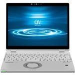 パナソニック Lets note QV8 12型 Core i7-8665U vPro 512GB(SSD) CF-QV8UFLVS 1台