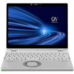 パナソニック Lets note QV9 12.0型 Core i5-10310U vPro 256GB(SSD) CF-QV9RDAVS 1台