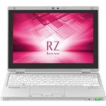 パナソニック Lets note RZ6ビジネスモデル 10.1型 Core i5-7Y57vPro 1.20GHz 256GB(SSD) CF-RZ6RFRVS 1台