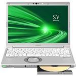 パナソニック Lets note SV9 12.1型 Core i5-10310U vPro 256GB(SSD) CF-SV9RDAVS 1台