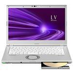 パナソニック Lets note LV9 14.0型 Core i5-10210U 256GB(SSD) CF-LV9HDHVS 1台