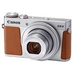 キヤノン デジタルカメラ PowerShot G9 X Mark II(SL) シルバー 1718C004 1台