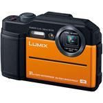 パナソニック デジタルカメラ LUMIXFT7 オレンジ DC-FT7-D 1台