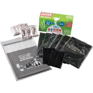 ワンステップ においバイバイ袋非常用トイレセット 120回分 SK6773 1セット - 拡大画像