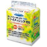 三昭紙業 「おもいやり心」ドライメッシュタオル N-100 1セット(600枚:100枚×6パック)