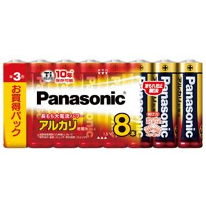 パナソニック アルカリ乾電池 単3形 LR6XJ/8SW 1セット(80本:8本×10パック) - 拡大画像