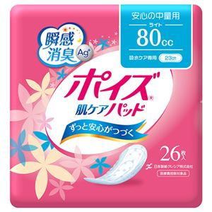 日本製紙クレシア ポイズ 肌ケアパッド 安心の中量用 1セット(312枚:26枚×12パック) - 拡大画像